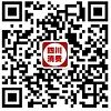 【四川省消费者维权中心】高先生投诉联联成都周边游