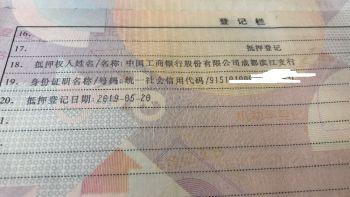 【四川省消费者维权中心】宁先生投诉成都众汇鑫瑞汽车