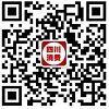 【四川省消费者维权中心】蔡女士投诉景茂誉景国际